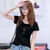黑色t恤女短袖純棉打底衫內搭2020新款T桖緊身韓版夏裝修身ins潮 果果輕時尚
