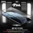 【iMOS】點膠滿版藍寶石玻璃螢幕保護貼玻璃貼 iPhone 11 / XR (6.1吋) 國際共用版