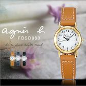 【人文行旅】Agnes b. | 法國簡約雅痞 FBSD980 簡約時尚腕錶