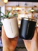 咖啡杯 咖啡保溫杯歐式小奢華便攜隨行杯小精致簡約現代喝茶個性創意潮流 美物居家 免運