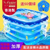 香港製浴缸 超大洗澡桶  寶貝當家