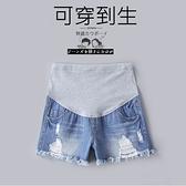 漂亮小媽咪抓破托腹褲~P3331 ~抓鬚孕婦短褲孕婦裝托腹褲牛仔褲牛仔短褲