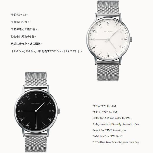 【台南 時代鐘錶 ISSEY MIYAKE】三宅一生 NYAJ702Y 岩崎一郎  f系列 PM款 質感時尚腕錶
