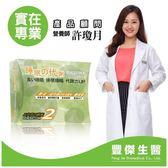 酵素錠/排便順暢/AES綜合酵素/GABA/LP28/益生菌/夜酵素/三多/防彈咖啡/塑崩 豐傑生醫-睡眠代謝