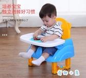 兒童安全餐椅寶寶便攜式可折疊兒童椅靠背椅座椅【奇趣小屋】