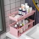 廚房水槽下置物架落地式分隔調味料架可抽拉...