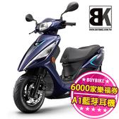 【抽Switch】新名流150 ABS 2019 送6000家樂福券 藍芽耳機 丟車賠車(SJ30KB)光陽機車