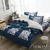 DOKOMO朵可•茉《歡慶搖滾》100%MIT台製舒柔棉-標準雙人(5*6.2尺)三件式百貨專櫃精品薄床包枕套組