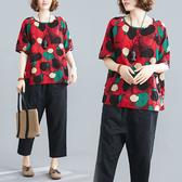 棉綢 文藝紅色點點上衣-大尺碼 獨具衣格 J2489