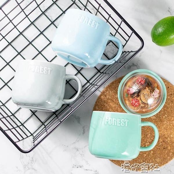 微景觀動物創意陶瓷咖啡杯家用杯子帶蓋辦公室馬克杯個性可愛水杯 港仔會社