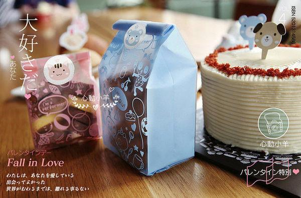 心動小羊^^韓國熊貓狗造型3種12枚手工皂貼紙布丁貼紙烘焙袋定制封口貼熱賣款12入