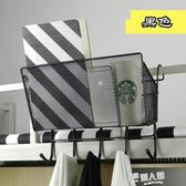 創意大學生宿舍神器寢室床頭置物架上鋪床邊掛籃收納架籃子掛鉤籃  9號潮人館