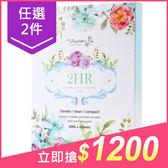 【任選2件$1200】黛若詩琳 2HR超微米毛孔潔淨清潔面膜(4片入)【小三美日】