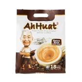馬來西亞亞發三合一白咖啡15支-特濃