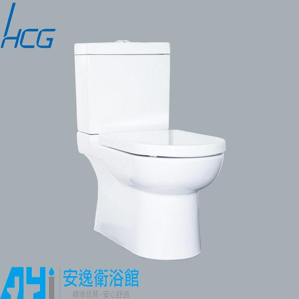和成 HCG 伊頓系列 馬桶 CS4528 AdbMT 排水18公分 兩件式馬桶 安逸衛浴館