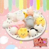 [24hr-現貨快出] 【生活夯貨】矽膠麵團小動物捏捏樂解壓玩具