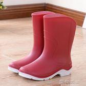 2018新款雨鞋女中筒成人韓版水鞋防滑保暖時尚短筒水靴加絨雨靴「摩登大道」