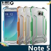 三星 Note 5 N9208 高達三防保護框 雙色金屬邊框 簍空高散熱 四角螺絲款 保護套 手機套 手機殼