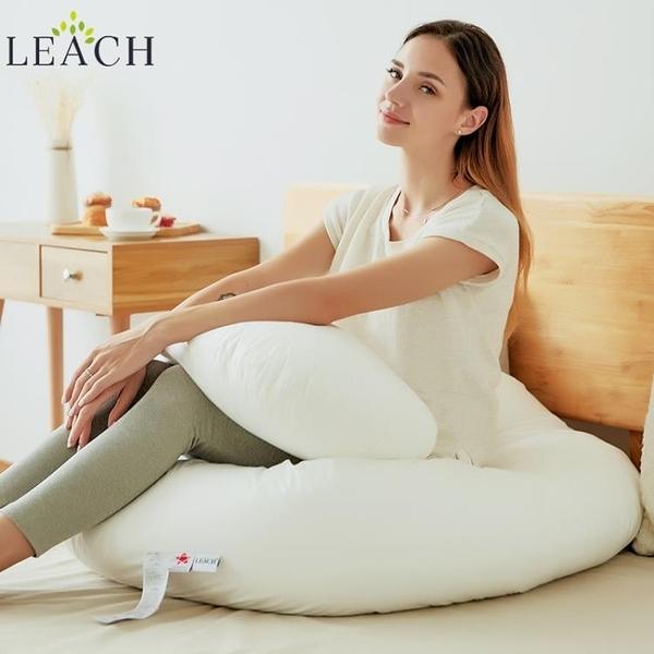 孕婦枕 leach孕婦枕頭護腰側睡枕側臥靠枕多功能托腹睡覺神器u型睡枕抱枕