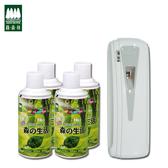 【綠森林】除臭 空氣淨化 空氣清新 寵物 異味→4瓶芬多精即效清淨噴霧罐300ml+芬多精造氧機