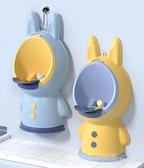 寶寶小孩男孩站立掛牆式便斗小便尿盆兒童尿壺馬桶坐便器尿尿神器 【快速出貨】