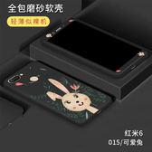 小米 紅米6 小米8 紅米Note5 彩繪組合 買殼送膜 手機殼 保護貼 彩繪殼 彩繪保護貼