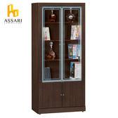 ASSARI-經典四門3尺書櫃(寬82*深36*高181cm)胡桃