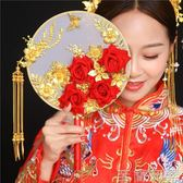 手棒花 中式新娘手捧花古風秀禾服馬來褂結婚禮服團扇配飾手工diy材料包 至簡元素
