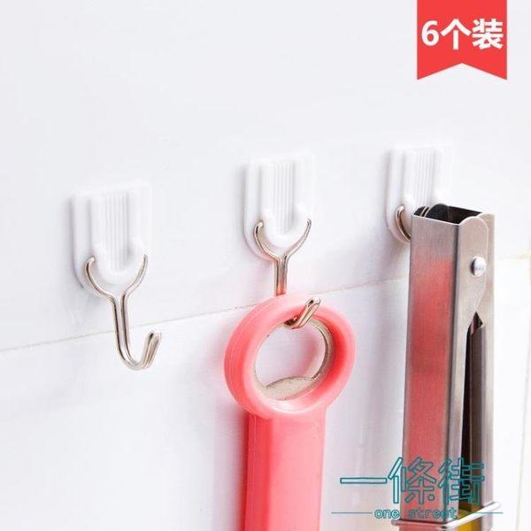 強力免釘無痕魔力貼廚房粘膠掛鉤粘鉤浴室門后小鉤子墻壁掛掛衣鉤