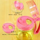 玻璃調味罐 套裝家用 調料盒 鹽罐醬油瓶 收納盒 調料瓶 廚房用品