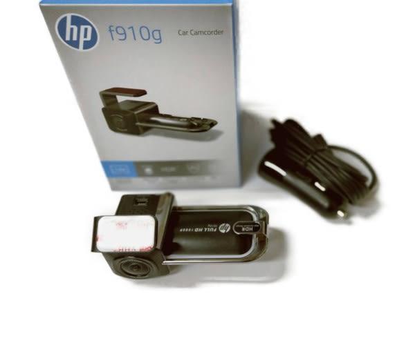 HP F910G 【下單折扣/送32G+原廠電力線】測速提示 行車記錄器 174度 星光夜視 HDR
