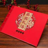 菲尋 嘉賓禮簿結婚婚禮簽到本記賬本禮金簿嘉賓禮單題名冊禮金本