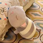 貓咪毛絨玩具可愛女孩長條抱枕著睡覺的娃娃公仔懶人超軟床上玩偶『優尚良品』