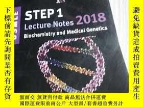 二手書博民逛書店USMLE罕見Step 1 Lecture Notes 2018: Biochemistry and Medica