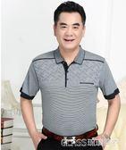 父親節 爸爸中老年男士短袖冰絲t恤男裝上衣服有領40-50歲中年人     琉璃美衣