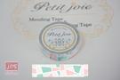 【NICHIBAN】 日絆 Petit Joie Masking Tape 和紙膠帶 粉綠交錯磚紋 (PJMT-15S010)