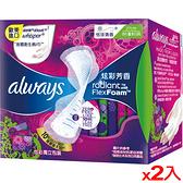 【買1送1】好自在幻彩日用量多液體衛生棉27cmX9片【愛買】