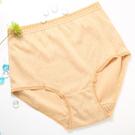 女性高腰內褲 貼身褲/媽媽褲 大尺碼 台灣製造 No.922-席艾妮SHIANEY
