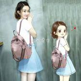 女性雙肩包 可愛旅游包雙肩包女新款女人出行百搭女士後背包