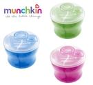Munchkin 三格奶粉分裝盒(藍/粉/綠)