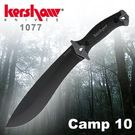 丹大戶外【KerShaw】camp 10...