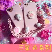 【萌萌噠】三星 Galaxy A8/A7/A5 (6) (7)  創意舒壓款 可愛卡通軟綿綿 捏捏樂貓爪保護殼 全包矽膠軟殼