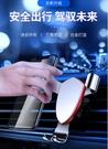 車載手機固定支架支駕導航汽車用品支撐出風口車內必備【輕派工作室】