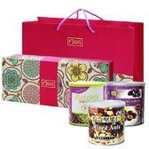 『康健生機』喜洋洋風味禮盒/附提袋(金牌黑棗+養生果仁+紅寶石葡萄乾)