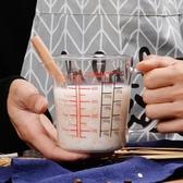早餐杯馬克杯 刻度玻璃杯女帶把水杯子家用兒童500ml容量早餐杯可微波爐牛奶杯