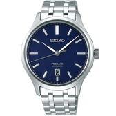 【台南 時代鐘錶 SEIKO】精工 PRESAGE 典雅氣質機械錶 SRPD41J1@4R35-01T0A 藍/銀 41mm