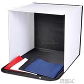 40cm小型迷你簡易方形攝影棚 攝影拍攝臺 柔光箱 送4色植絨背景布 聖誕節