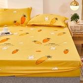 床罩 床笠單件水洗棉床單1.8m防滑固定防塵席夢思夾棉床墊保護套床罩【八折搶購】