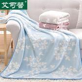 毛毯珊瑚絨床單辦公室午睡毯法蘭絨小毛毯被子單人雙人加厚冬季 mj9248【野之旅】TW
