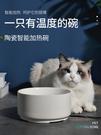 寵物飲水機 寵物恒溫飲水器貓咪飲水機自動加熱水碗冬天狗狗喂水器貓喝水神器 WW